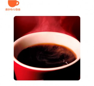 ミスド コーヒーだけ