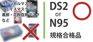 kikaku_mask (2)